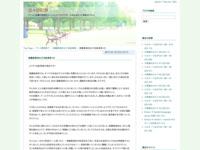 南鎌倉高校女子自転車部 #3のスクリーンショット