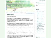 南鎌倉高校女子自転車部 #5のスクリーンショット