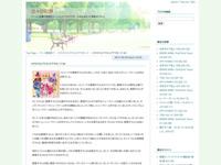 キラキラ☆プリキュアアラモード #4のスクリーンショット