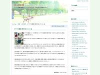 ビブリア古書堂の事件手帖 (7)/三上 延のスクリーンショット