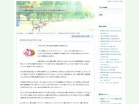 キラキラ☆プリキュアアラモード #9のスクリーンショット