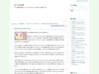 キラキラ☆プリキュアアラモード #13のスクリーンショット