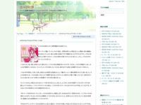 キラキラ☆プリキュアアラモード #31のスクリーンショット