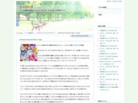 キラキラ☆プリキュアアラモード #33のスクリーンショット