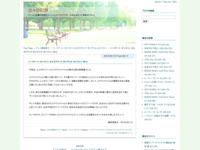 ソードアート・オンライン オルタナティブ ガンゲイル・オンライン #5.5のスクリーンショット