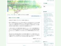 名探偵コナンSP 江戸川コナン失踪事件のスクリーンショット
