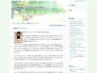 聖域の雀/エリス・ピーターズのスクリーンショット