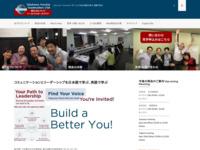 横浜フロンティアトーストマスターズクラブのサイト画像