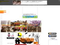 社会人サークル「ハマグリ」のサイト画像