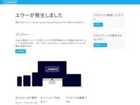 Connexionのサイト画像