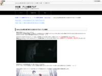 Steins;Gate第24話「終わりと始まりのプロローグ」の感想のスクリーンショット