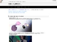 ショタ多蕗とロリ桃果 輪るピングドラム第18話のスクリーンショット