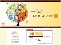 http://yuukidou.com/