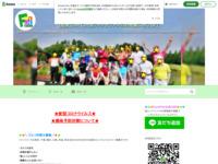 [独身]Golf Circleファン☆ファンのお気楽ゴルフLIFEのサイト画像