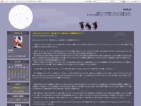 小林さんちのメイドラゴンS 第10話「カンナの夏休み(二か国語放送です!?)」のスクリーンショット