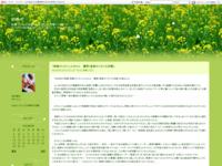 「映画クレヨンしんちゃん 爆発!温泉わくわく大決戦」のスクリーンショット