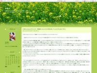小林さんちのメイドラゴンS 第9話「いろいろワケがありまして(エルマざんまいです)」のスクリーンショット