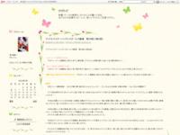 アイドルマスターシンデレラガールズ劇場 第29話(3期3話)のスクリーンショット