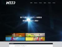 柏のテニスサークルWEEDのサイト画像