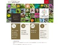 https://ikilog.biodic.go.jp/