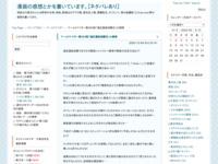 ワールドトリガー第204話「遠征選抜試験②」の感想のスクリーンショット
