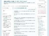 ワールドトリガー第205話「遠征選抜試験③」の感想のスクリーンショット