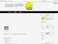 テニスサークルTCKのサイト画像