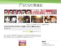 キラキラ☆プリキュアアラモード 38話 「ペコリン人間になっちゃったペコ~!」のスクリーンショット