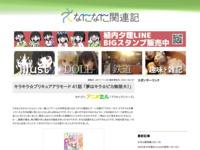キラキラ☆プリキュアアラモード 41話 「夢はキラ☆ピカ無限大!」のスクリーンショット