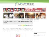 キラキラ☆プリキュアアラモード 42話 「歌えWOW!あおいラストソング!」のスクリーンショット