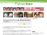 キラキラ☆プリキュアアラモード 44話 「雪に秘めた想い!愛をさけべ、あきら!」のスクリーンショット