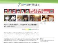 キラキラ☆プリキュアアラモード 46話 「ノワール大決戦!笑顔の消えたバースデー!」のスクリーンショット