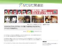 キラキラ☆プリキュアアラモード 47話 「大好きをとりもどせ!キュアペコリンできあがり!」のスクリーンショット
