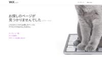お笑い観賞サークル in 東京のサイト画像