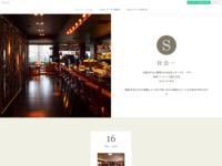 社会人サークルrakuのサイト画像