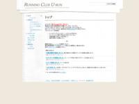 Running Club U-runのサイト画像