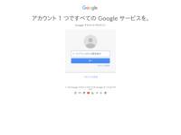 CRAFT クラフトビール愛好会のサイト画像