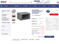 серверный шкаф 19 напольный купить 18u