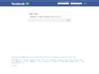 KYOW-YA(as SHOW-YA tribute band)facebook page