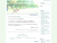 ソードアート・オンライン アリシゼーション #18.5のスクリーンショット