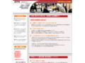 札幌市清田区の学習塾「朋学舎」の個別+集団指導