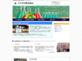 ミヤザキ株式会社 |食品添加物・化学薬品の総合商社