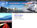 スポットから定期便まで全国配送の軽貨物配送ノグイン