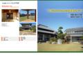 古民家スタジオ(千葉県長生郡) | さんのや荘
