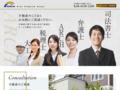 株式会社アーチ 尼崎を拠点とした新築物件