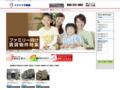 熊本の賃貸・不動産情報はスマイルショップ