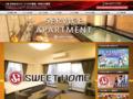≪大阪≫家具付き高級賃貸情報専門サイト