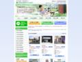 京都の不動産|京都収益物件PLANET