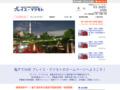 亀戸錦糸町の賃貸不動産物件情報ならプレイスマツモト