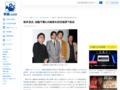 新井浩文、池脇千鶴との破局を初日挨拶で告白 : 映画ニュース - 映画.com